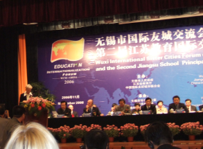Wuxi International Sister Cities Forum 2006